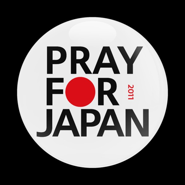 Dome Badge Pray For Japan