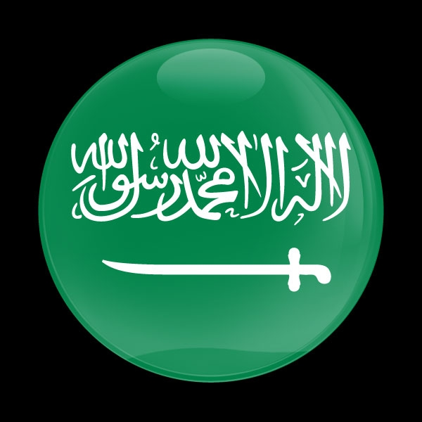 Dome Badge Flag Saudi Arabia