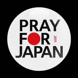 Magnetic Car Grille Dome Badge-Pray for Japan