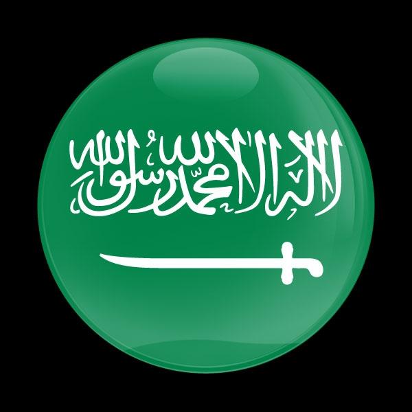 Dome Badge Flag Saudi Arabia